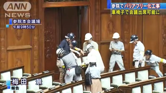 nghị sĩ ngồi xe lăn, Thượng nghị viện Nhật Bản, Nhật Bản