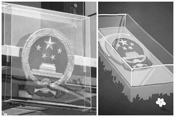 Hồng Kông, Quốc huy Trung Quốc, phản đối luật dẫn độ