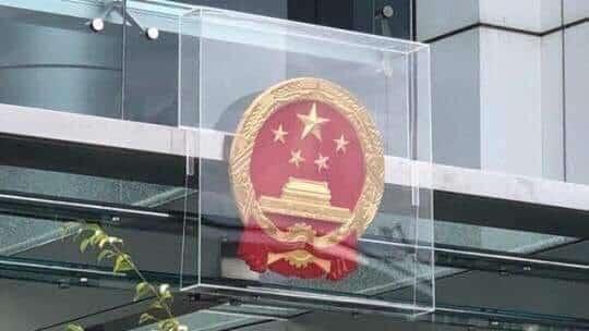 quốc huy Trung Quốc, Hồng Kông, biểu tình Hồng Kông, phản đối luật dẫn độ