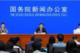 Hồng Kông, phản đối luật dẫn độ, họp báo