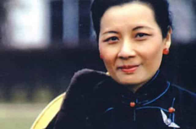 Tống Mỹ Linh