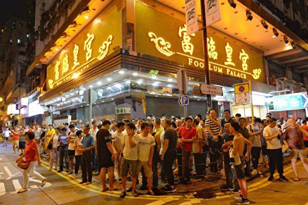 Hồng Kông, bang phúc kiến, biểu tình