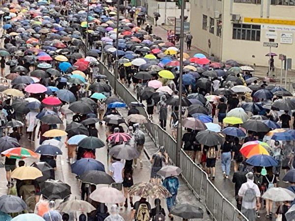 Hồng Kông, biểu tình phản Hồng Kông, phản đối luật dẫn độ