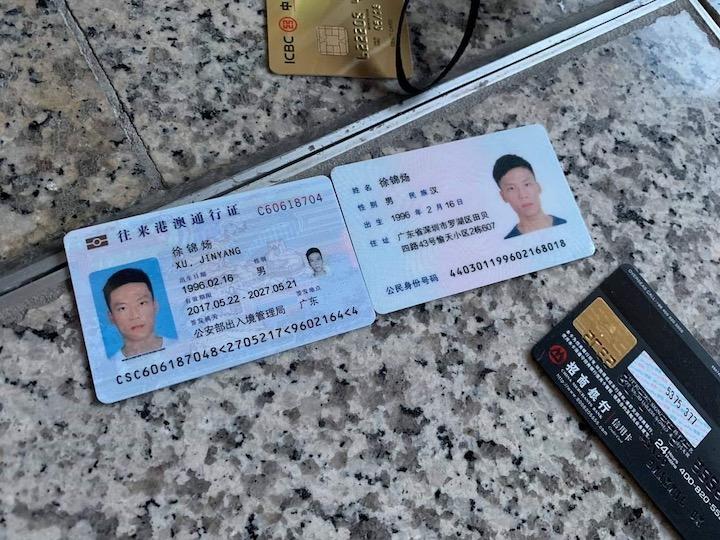biểu tình Hồng Kông, công an Trung Quốc