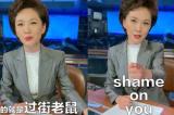 Người dẫn chương trình CCTV mắng chửi phóng viên Hồng Kông, dân mạng dậy sóng