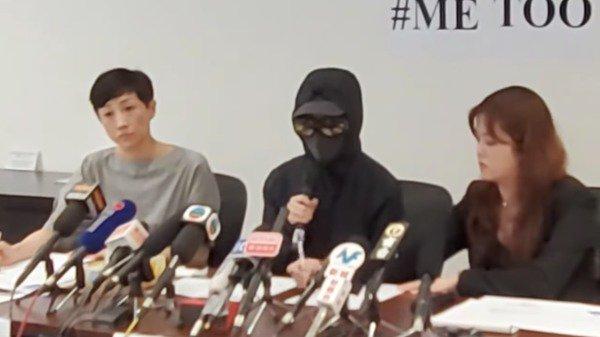 #Metoo, biểu tình Hồng Kông, phản đối luật dẫn độ