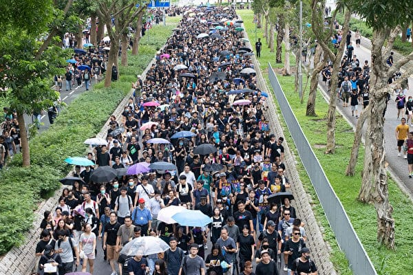 Hồng Kông, phản đối luật dẫn độ, Tseung Kwan O,
