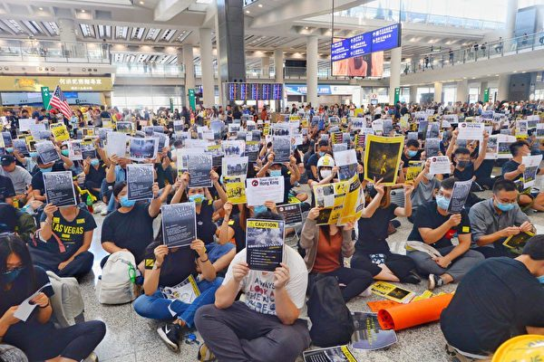 Hồng Kông, phản đối luật dẫn độ, biểu tình ở Hồng Kông