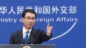 Cảnh Sảng, Bộ Ngoại giao Trung Quốc
