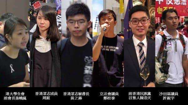 Hồng Kông, hoạt động dân chủ