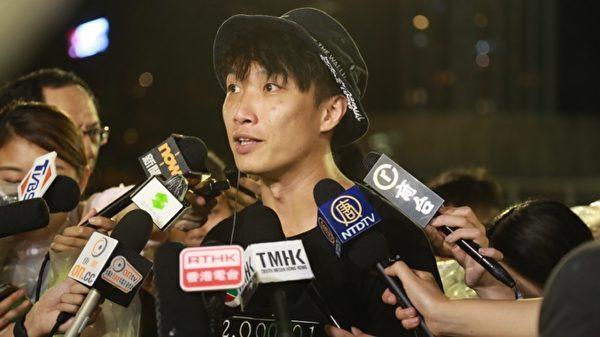 Sầm Tử Kiệt, Hồng Kông, phản đối luật dẫn độ