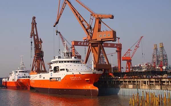 Tàu khảo sátĐịa chất Hải dương 8