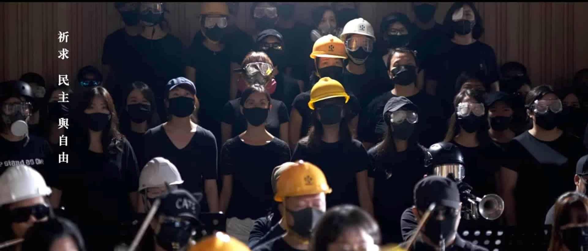 Video bài hát quốc ca mới của Hồng Kông, Vinh quang Hương Cảng