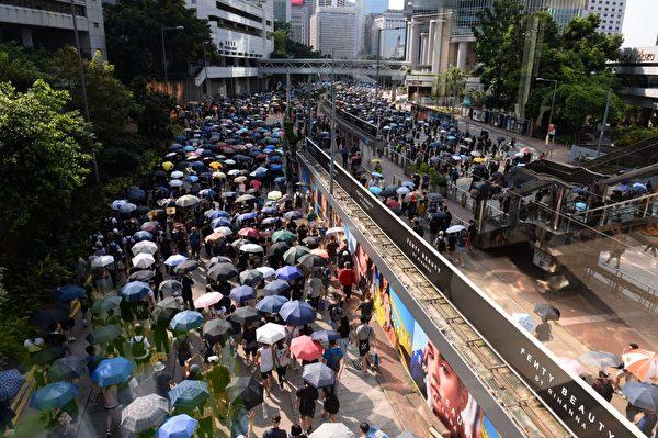 biểu tình Hồng Kông ngày 15/9