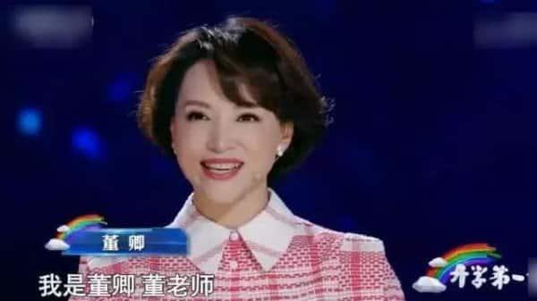 Đổng Khanh, CCTV, Dong Qing