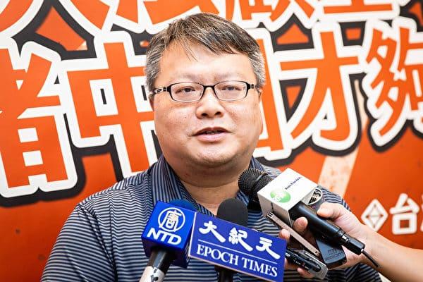 Đảng Cơ Tiến Đài Loan