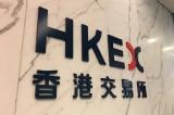 """Bắc Kinh quá lố trong thương vụ dùng HKEx """"thôn tính"""" LSE?"""