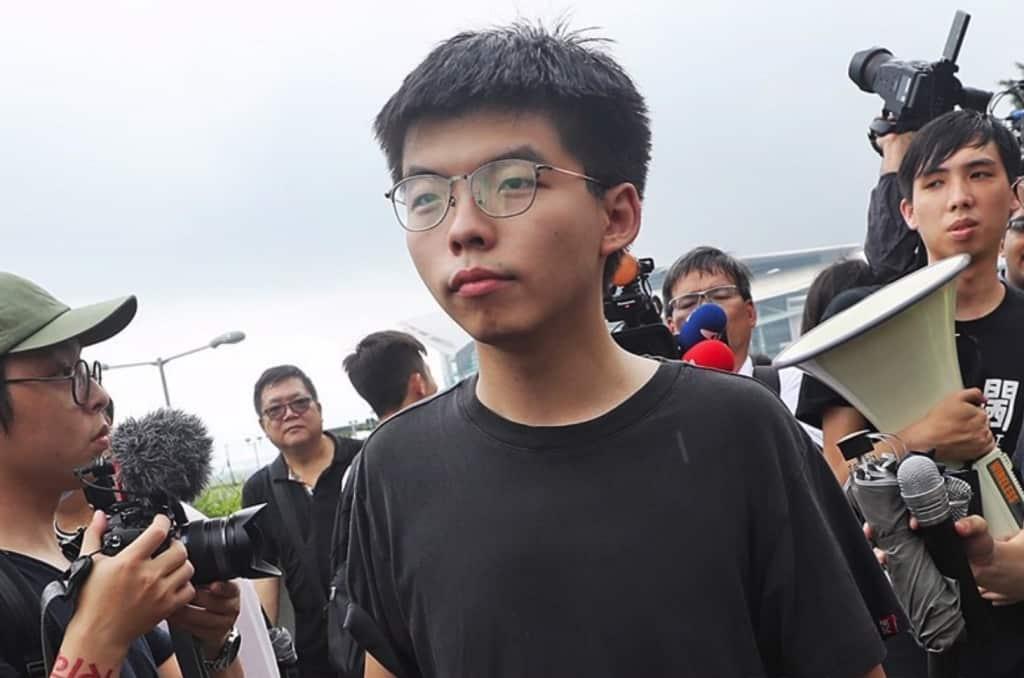 Hoàng Chi Phong