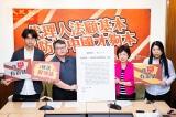 """Chính đảng Đài Loan giới thiệu """"Luật nước ngoài"""" nhằm ngăn chặn ĐCSTQ xâm nhập"""