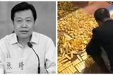 Quan tham Trung Quốc