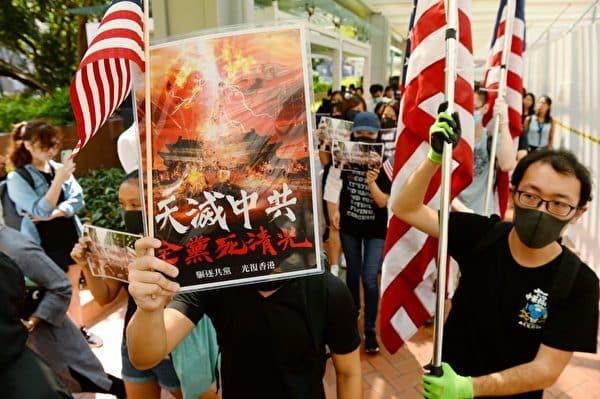 sinh viên Hồng Kông, Trời diệt Trung Cộng