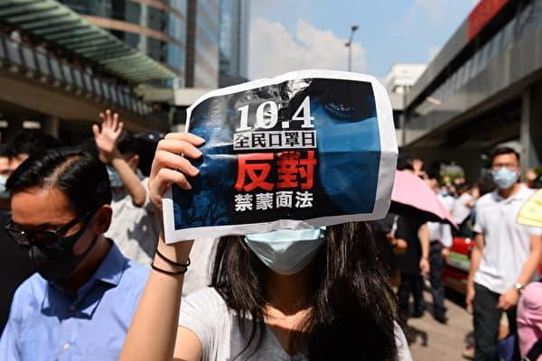 Hồng Kông, Luật Cấm che mặt,
