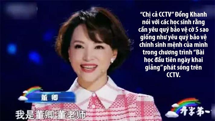 Người Hồng Kông không phải người Trung Quốc? CCTV