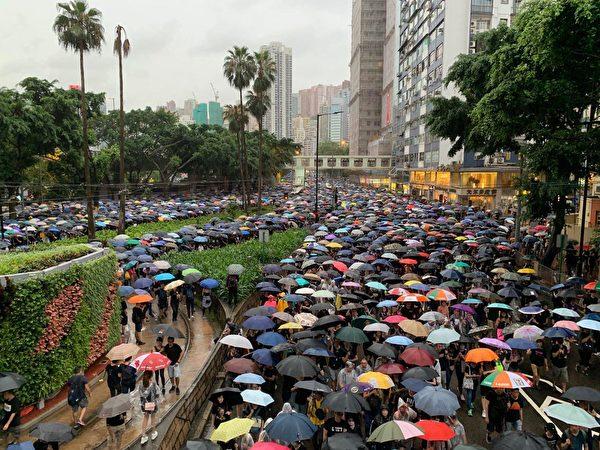 Diễu hành, biểu tình hồng kông, Trời diệt Trung Cộng