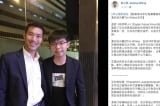 Đại sứ quán Trung Quốc tại Thái Lan lên án chính trị gia người Thái ủng hộ biểu tình Hồng Kông.