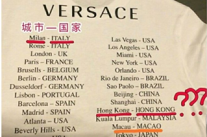 Versace-xin-loi-Trung-Quoc
