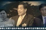 Vương Hộ Ninh liệu có giúp Bạc Hy Lai lật lại án?