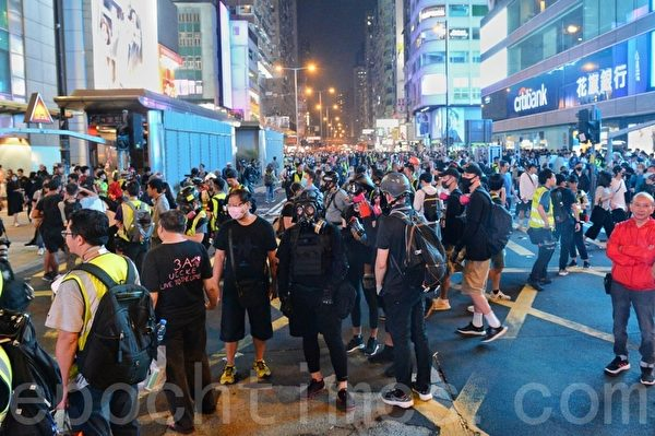 Biểu tình ở Hồng Kông