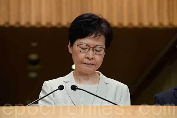 Carrie Lam, Lâm Trịnh Nguyệt Nga