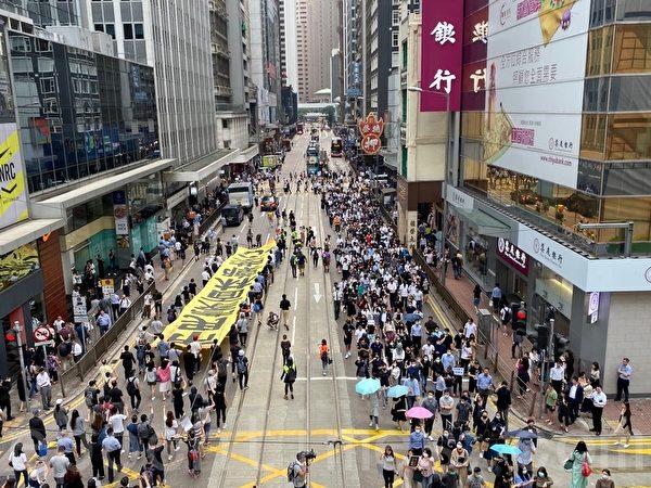 Diễu hành Hồng Kông