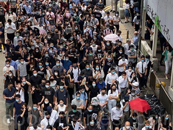 Diêu hành Hồng Kông
