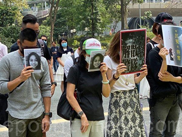 Mặc niệm Trần Ngạn Lâm, Hồng Kông