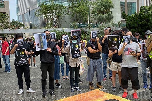 Diễu hành Hồng Kông ngày 18/10