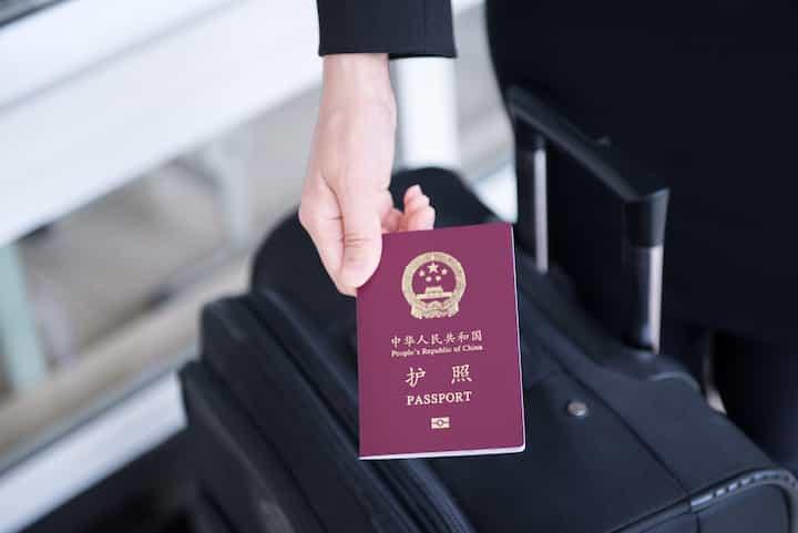 Hộ chiếu Trung Quốc