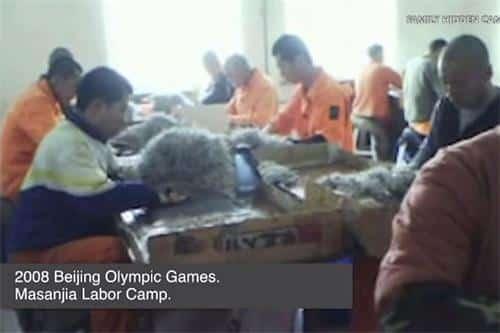 Trại lao động