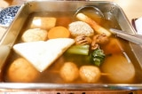 canh Oden, Nhật Bản, món ăn Nhật Bản, quán ăn Nhật