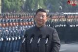 """Vì sao quan chức Mỹ gọi ông Tập là """"Tổng Bí thư"""" thay vì """"Chủ tịch"""" Trung Quốc?"""