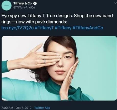 Quảng cáo Tiffany, Tôn Phi Phi