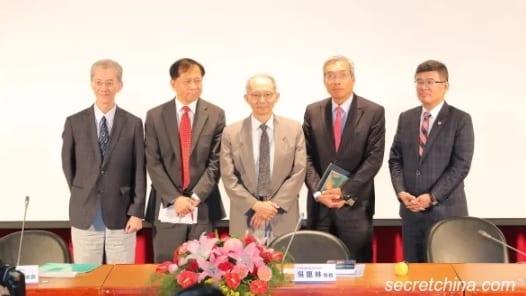 Cuộc chiến thương mại Mỹ-Trung, phản ứng của Đài Loan