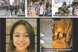 Thiếu nữ Hồng Kông 15 tuổi chết trôi: Video an ninh cho thấy nhiều nghi vấn