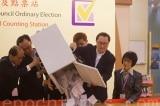 Ủy ban bầu cử Hồng Kông: Chỉ có 1 thành viên đối lập, còn lại trung thành với ĐCSTQ