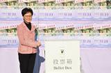 Hồng Kông: Bà Carrie Lam tuyên bố tôn trọng kết quả bầu cử