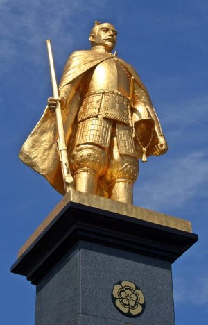 Oda Nobunaga