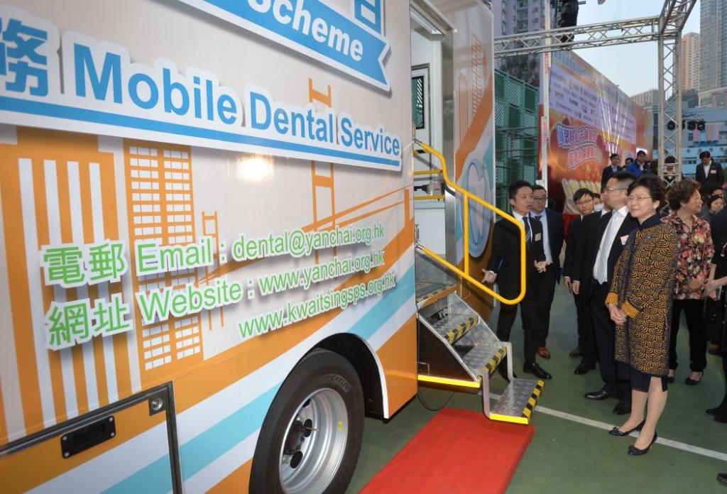 Trưởng Đặc khu Hồng Kông Carrie Lam tham quan dịch vụ nha khoa di động tại Kwai Tsing.