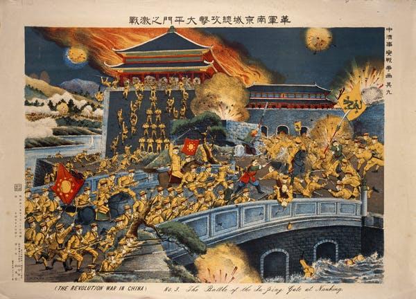 Một bản in đương thời mô tả trận chiến ở cổng thành Ta-ping, Nam Kinh, trong Cách mạng 1911.