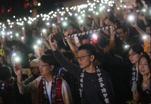 Hòa nhạc Ủng hộ Dân chủ Đài Loan